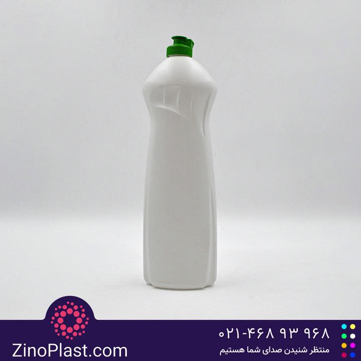 بطری 1 لیتری مایع ظرفشویی
